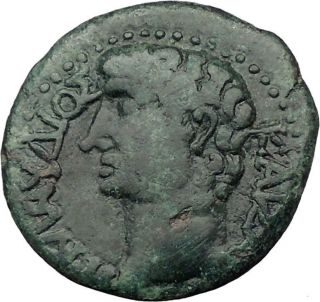 Claudius 41ad Province Of Macedonia Ancient Roman Coin Macedonian Shield I32126 photo