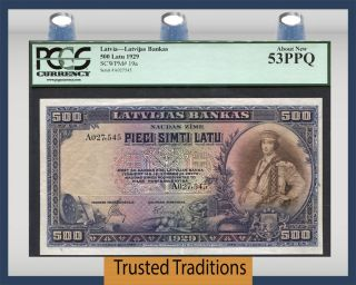 Tt Pk 19a 1929 Latvia 500 Latu Lovely Over Size Bank Note Pcgs 53 Ppq About photo