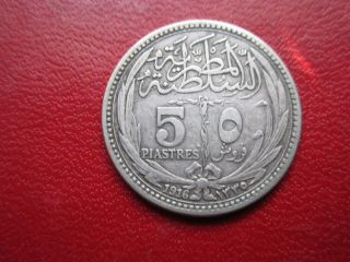 Egypt 1916 5 Piastres Hussein Kamil photo