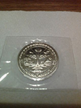 Desert Storm $5 Commemorative Coin photo