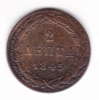 2 Lepta 1845 photo