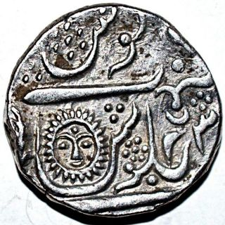 Indian Princely State Indore Ah1204 Ry30 Silver Rupee - 11.  17gm photo