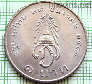 Thailand Rama Ix Be2515 - 1972 Baht,  Prince Vajiralongkorn Investiture,  Unc photo