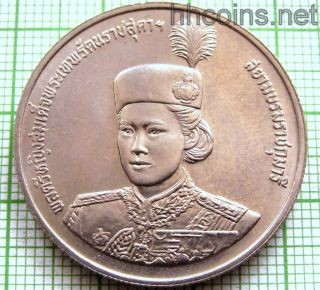Thailand Rama Ix Be2534 - 1991 10 Baht,  Princess Sirindhorn - 36th Birthday,  Unc photo