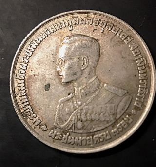 Thailand 1963 Silver 20 Baht.  4823 Asw 36th B - Day Of Rama Ix 34.  5mm 20g photo