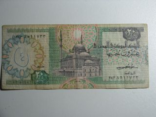 Egypt 20 Pounds Banknote Mohammed Ali Mosque Paper Money Currency Bill Note photo