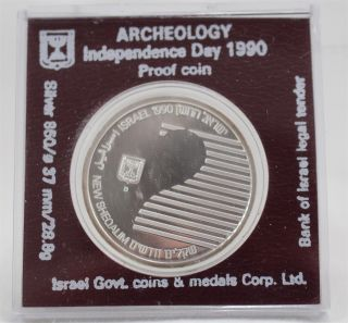 1990 Archeology Independence Day Proof Coin Israel.  850 Silver Actual Ag.  79oz photo