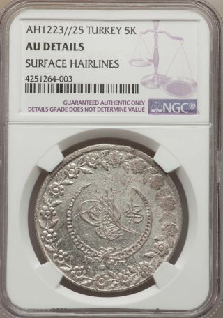 Ah 1223//25 1832 Turkey 5 Kurush,  Ngc Au Details - Surface Hairlines,  Km 599 photo