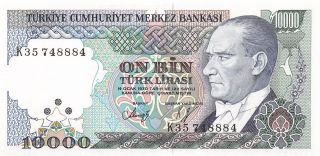 Turkey 10000 Lira L.  14.  10.  1970 / 1982 P 200 Uncirculated Banknote photo