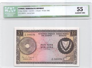 Cyprus 1 Pound 1972,  Graded 55 Almost Unc By Icg.  Scarce, photo