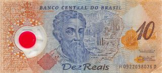 Brazil 10 Reais Nd.  2000 P 248b Commemorative Series A Circulated Banknote Ns2r photo