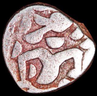 India Ancient - Imperial Pratihars - Raja Bhoja (836 - 885 Ad) Silver Drachm N60 photo