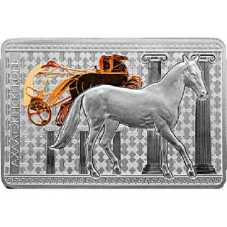 Belarus 2011 20 Rubles Akhal - Teke Horse Horses Proof Silver Coin photo