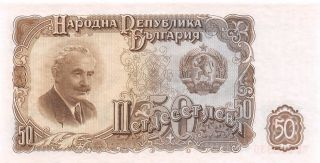 Bulgaria 50 Leva 1951 Uncirculated Banknote,  G13 photo