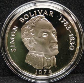 1974 Republic Of Panama Simon Bolivar Twenty Balboa Sterling Silver Proof Coin photo