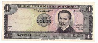 El Salvador 1 Colon Note 1967 El Salvador Un Colon 1967 El Salvador Banknote photo