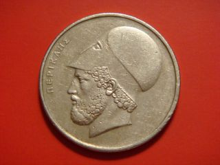 Greece 20 Drachmai,  1976,  Pericles photo