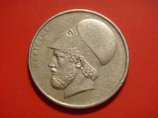 Greece 20 Drachmai,  1976,  Pericles photo