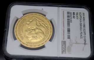 Ah1400 1980 Egypt G10pnd Egyptian - Esraeli Peace Treaty Ms 62 Gold Ngc Grade photo