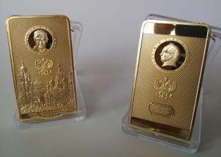Russia President Putin Kremlin Gold Plated Coin/ Bar - Souvenir Craft 1pcs photo