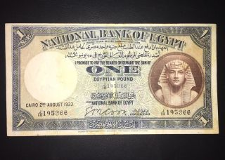 Egypt 1 Pound 1933 J/18 Cook Sig photo