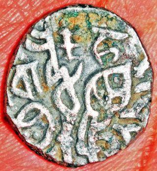Ancient - Chuhans Of Ajmer & Delhi - King Chahada Deva (1172 - 1191) Jital Z45 photo