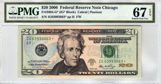Fr.  2094 - G $20 2006 Chicago Star Frn Pmg Gem 67 Epq - Scarcer Issue Star photo