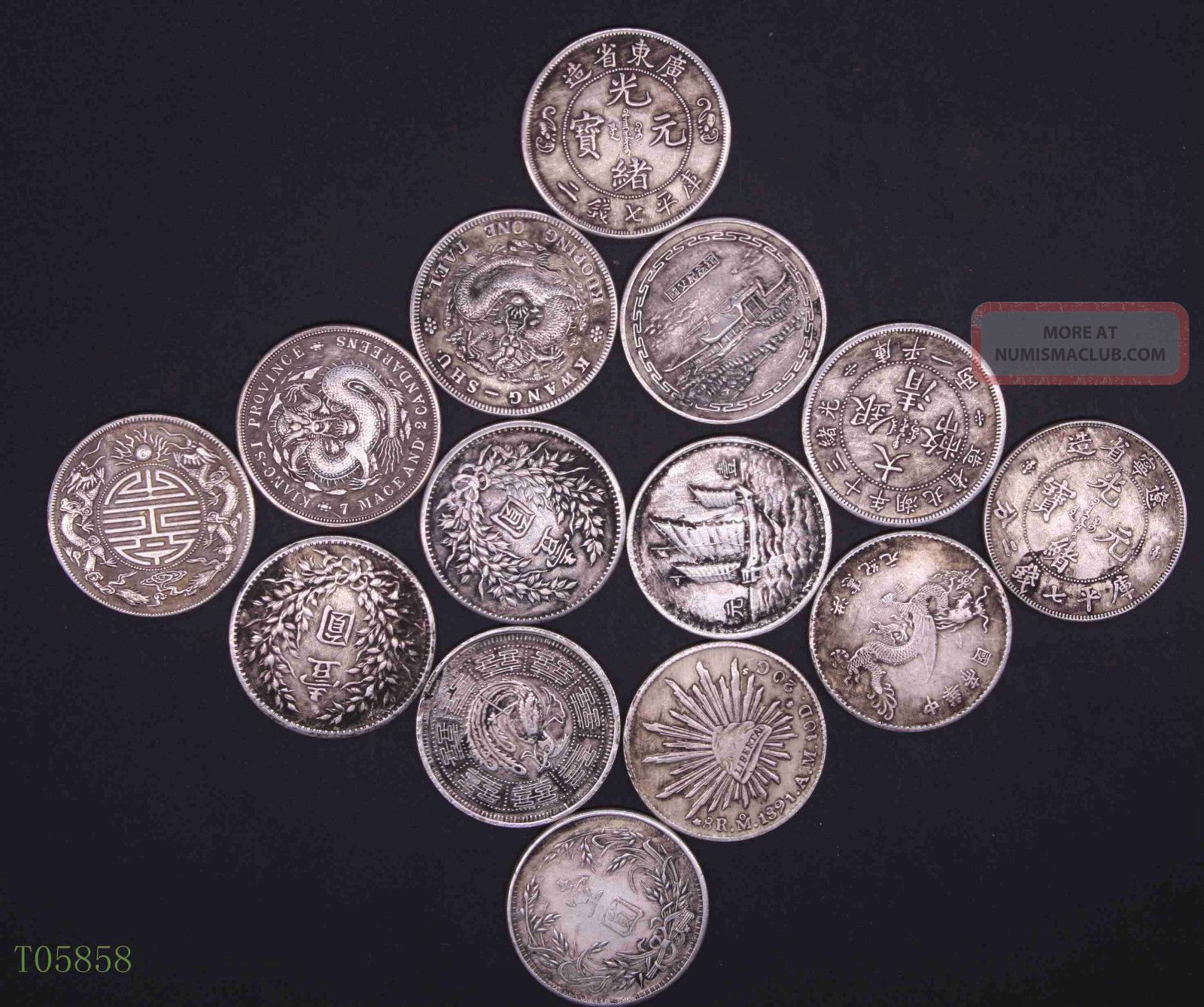 Miao Silve China Qing Dynasty Guangxu Dragon Coin 14pcs China photo