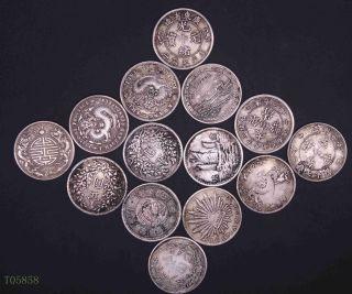 Miao Silve China Qing Dynasty Guangxu Dragon Coin 14pcs photo