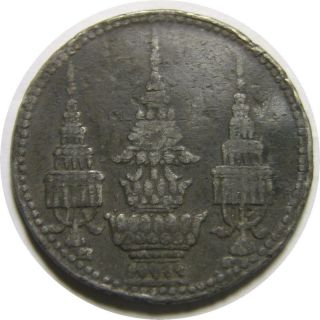Elf Thailand Kingdom Of Siam 1/16 Fuang Nd (1868) Elephant photo