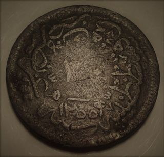 Turkey Coin 20 Para 1255//16 (circulated) Ottoman Empire Abdul Mejid photo