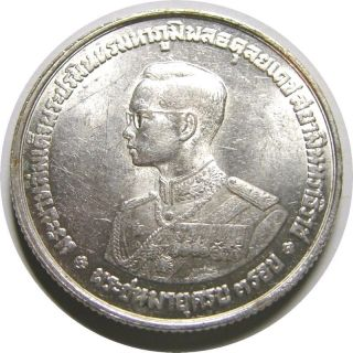 Elf Thailand 20 Baht 1963 King 36th Birthday photo
