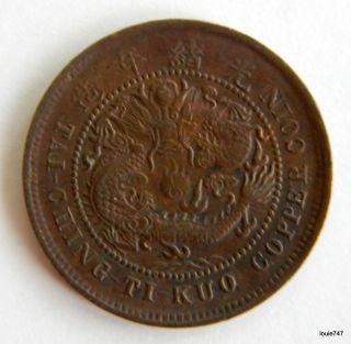 China - Qing Empire Guang Xu Hupeh Copper Ten Cash Coin Nd photo