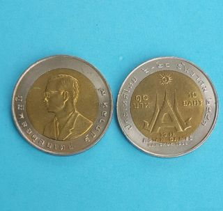 King Bhumibol Rama 9_ 13th Asian Game Coin 10 Baht Thai Collectible 2541 (1998) photo