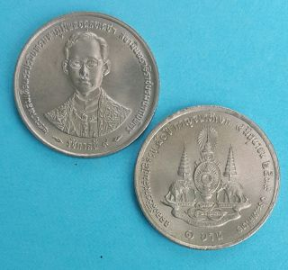 King Bhumibol Rama 9_ 50th Ceremony Coin 1 Baht Thai Collectible B.  E.  2539 photo