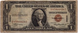 Series 1935 A Brown Seal One Dollar Silver Certificate $1 Hawaii Ww2 Note photo