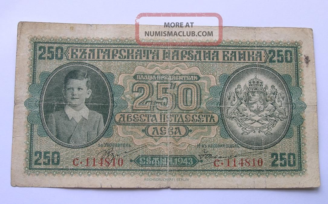 Bulgaria 250 Leva 1943 Tsar Simeon Ii Bank - Note Europe photo