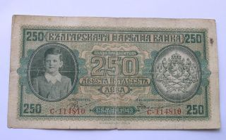 Bulgaria 250 Leva 1943 Tsar Simeon Ii Bank - Note photo