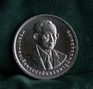 Thailand 100 Baht 2015 Unc World Coin Thai Rama Ix King Bhumibol Adulyadej I photo