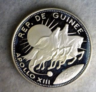 Guinee 250 Francs 1968 Proof Silver
