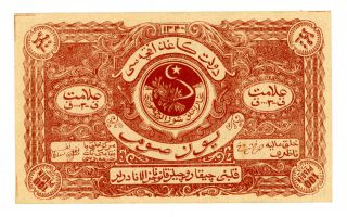 Russia/bukhara … P - S1050 … 100 Rubles … 1922 …  Au - Unc photo