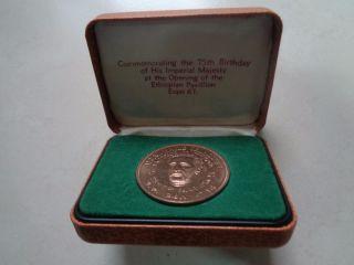 1967 Ethiopian Bronze Coin Haile Selassie,  I 75th.  Birthday Medal W/box (bu) photo