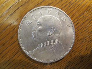 China Republic Year 10 (1921) Ysk Silver Dollar - Au photo
