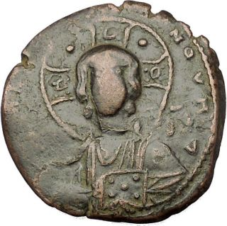 Jesus Christ Class B Anonymous Ancient 1028ad Byzantine Follis Coin Cross I54181 photo