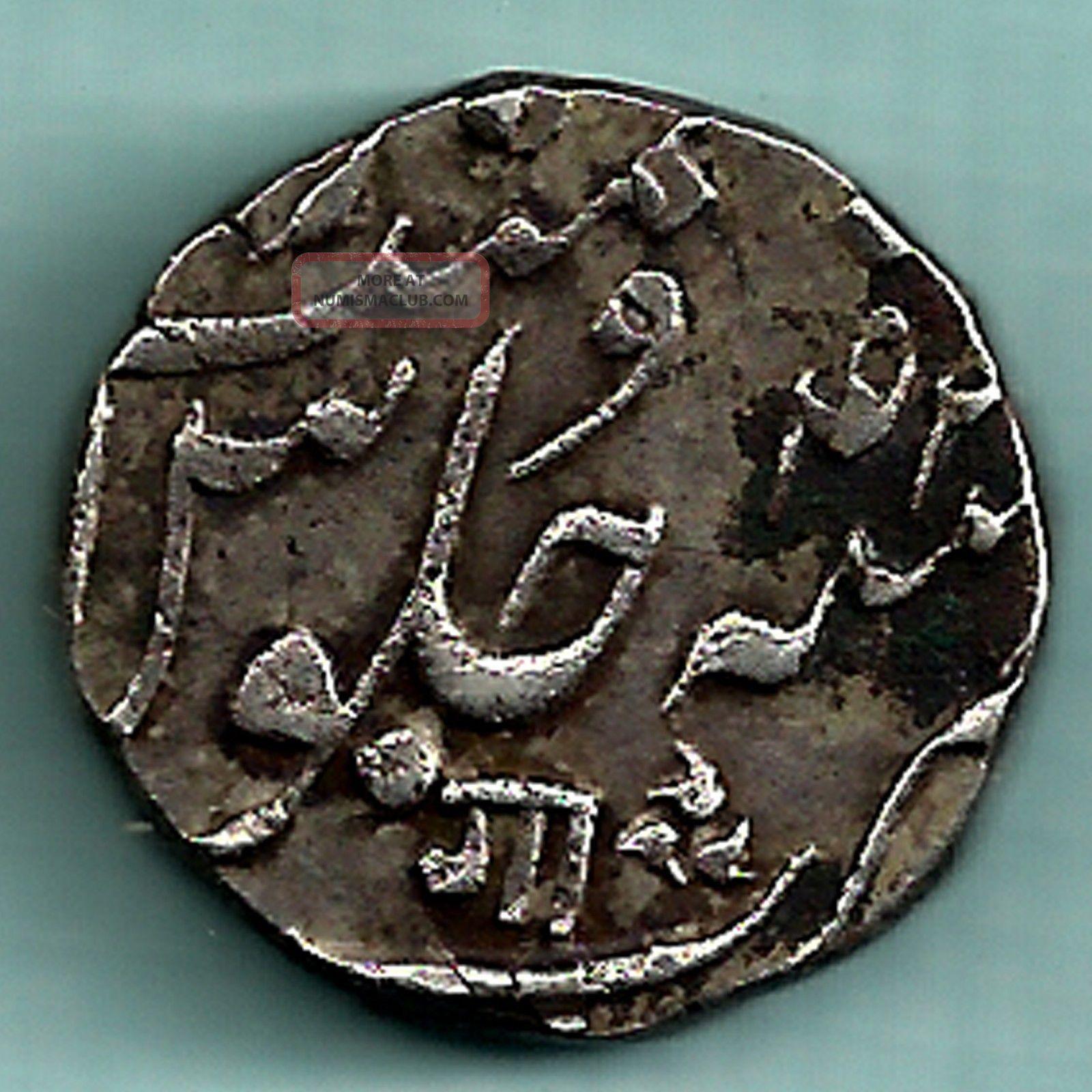 Maratha Kingdom - Shahalam Ii - Nagri Ga - One Rupee - Rarest Silver Coin India photo