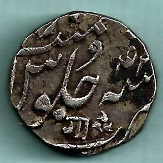 Maratha Kingdom - Shahalam Ii - Nagri Ga - One Rupee - Rarest Silver Coin photo