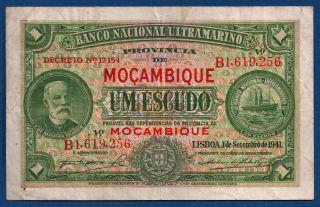 Mozambique 1 Escudo 1941 P - 81 Ww2 Era Portugal Colony Africa Portuguese Note photo