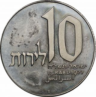 1977 Israel 10 Lire Hanukkah Proof Coin,  Km - 91.  1 photo