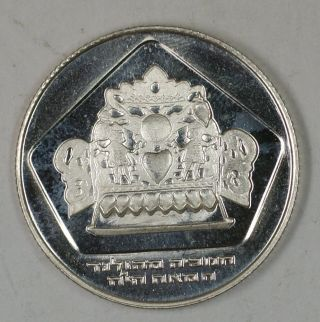 1975 Israel 10 Lirot Silver Proof Hanukka Holland Commem Coin In Holder photo
