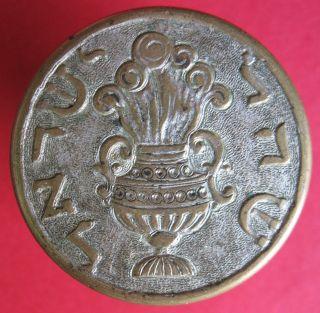 Old Judaica Amulet From Poland - Gorlitzer Shekel - Hebrew Script More On Ebay.  Pl photo
